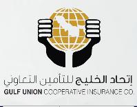 تأمين اتحاد الخليج اون لاين